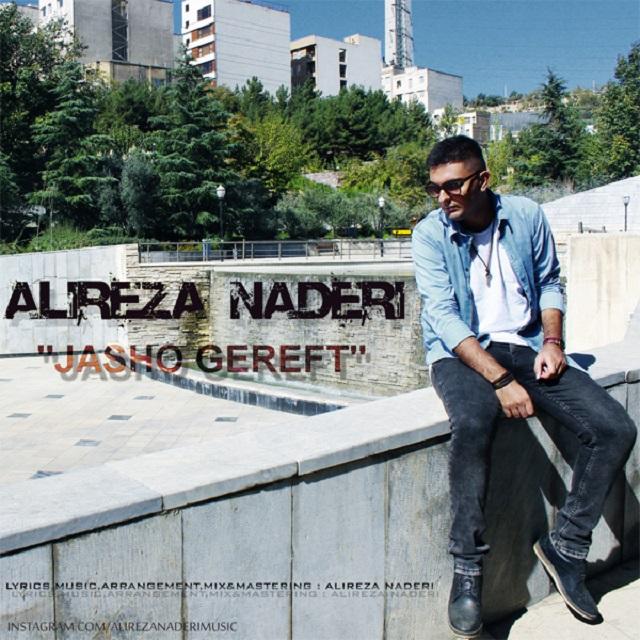 Alireza Naderi – Jasho Gereft