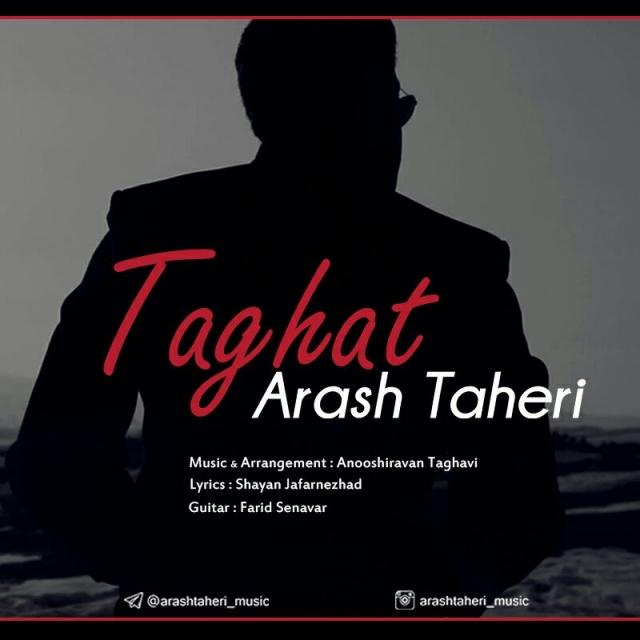 Arash Taheri – Taghat