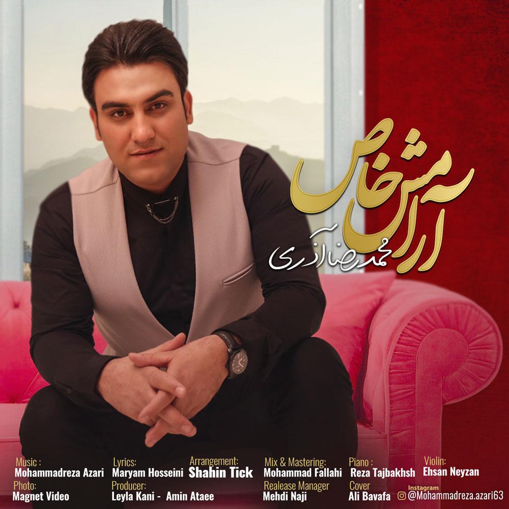 Mohammadreza Azari - Arameshe Khas