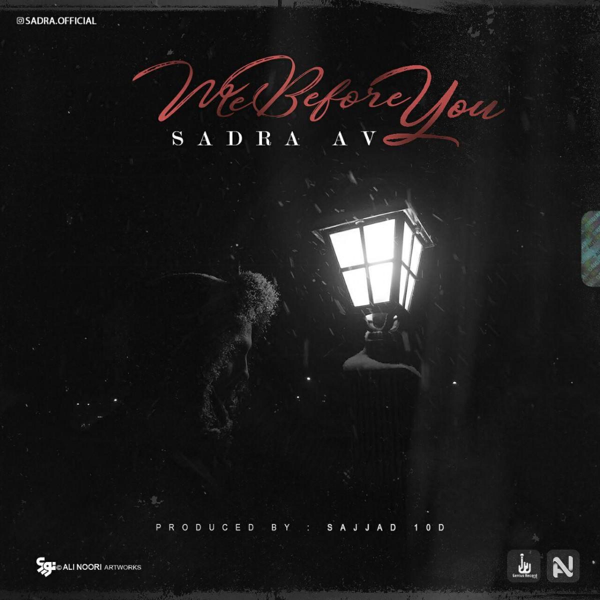 Sadra Av – Me Before You