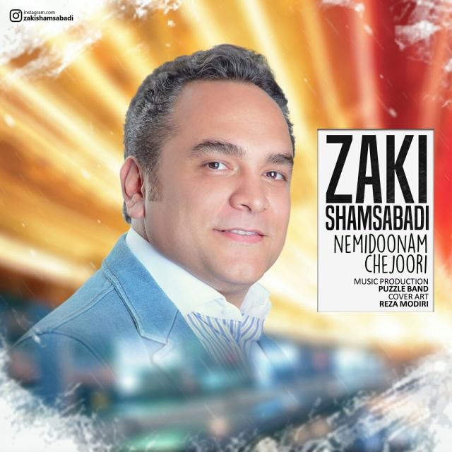 Zaki Shams Abadi – Nemidoonam Chejoori