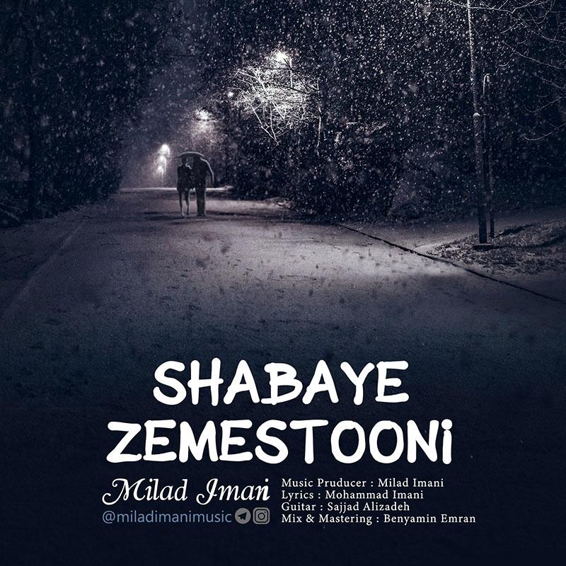 Milad Imani – Shabaye Zemestooni