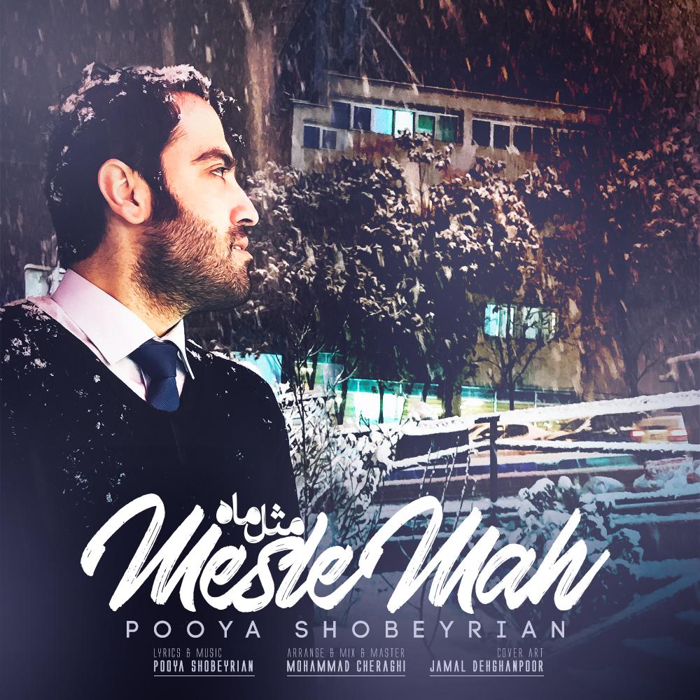 Pooya Shobeyrian – Mesle Maah