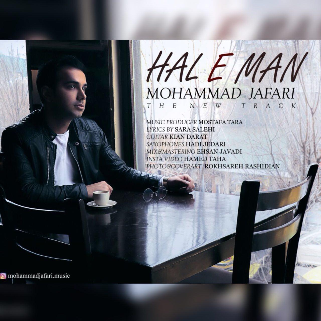 Mohammad Jafari – Hal e Man