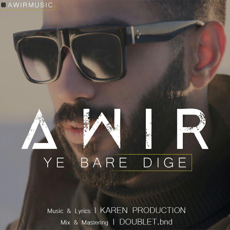 Awir – Ye Bare Dige