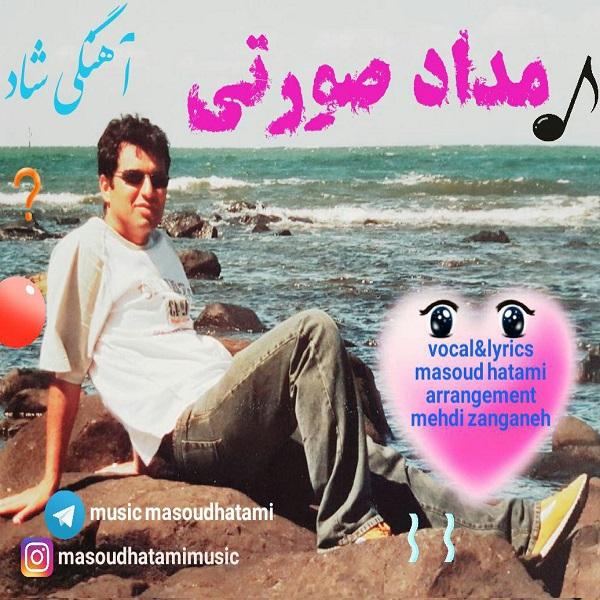 Masoud Hatami – Medad Sorati