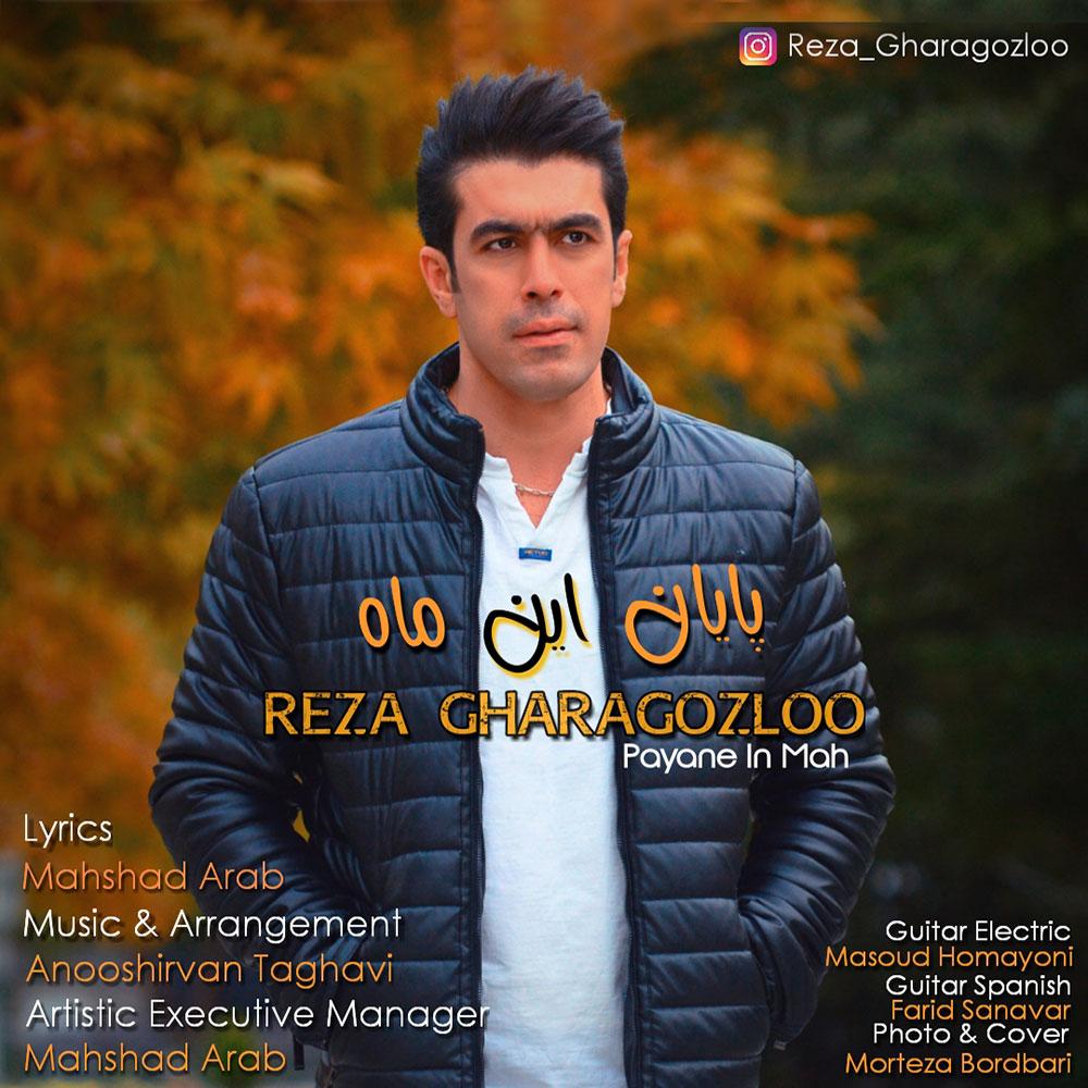 Reza Gharagozloo – Payan In Mah