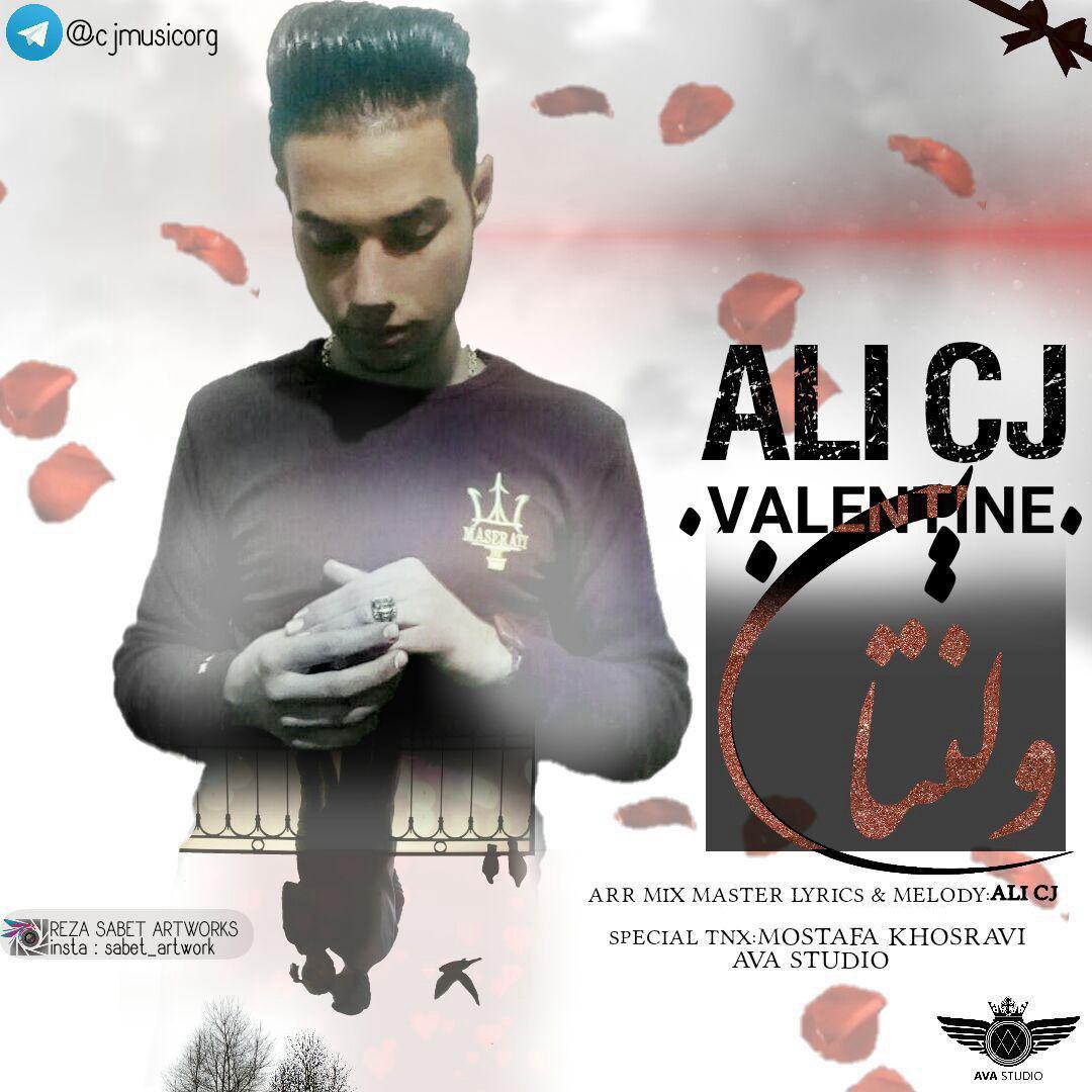 Ali Cj – Valentine