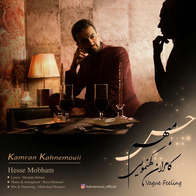 Kamran Kahnemouii – Hesse Mobham