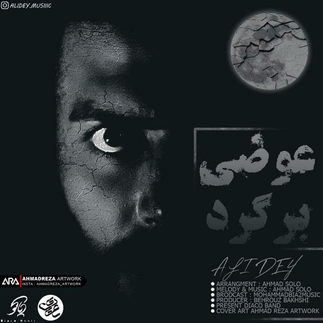 Ali Dey – Avazi Bargard