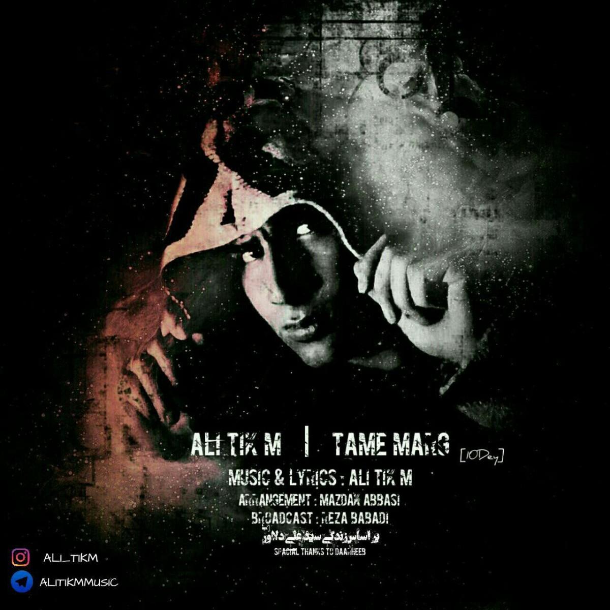 Ali Tik M – Tame Marg