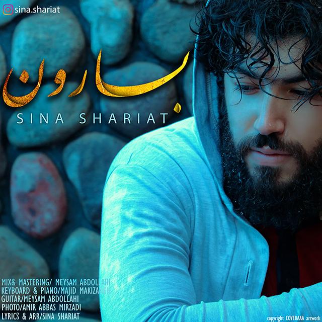 Sina Shariat – Baroon
