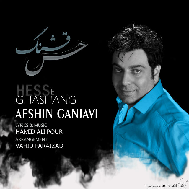 Afshin Ganjavi – Hesse Ghashang