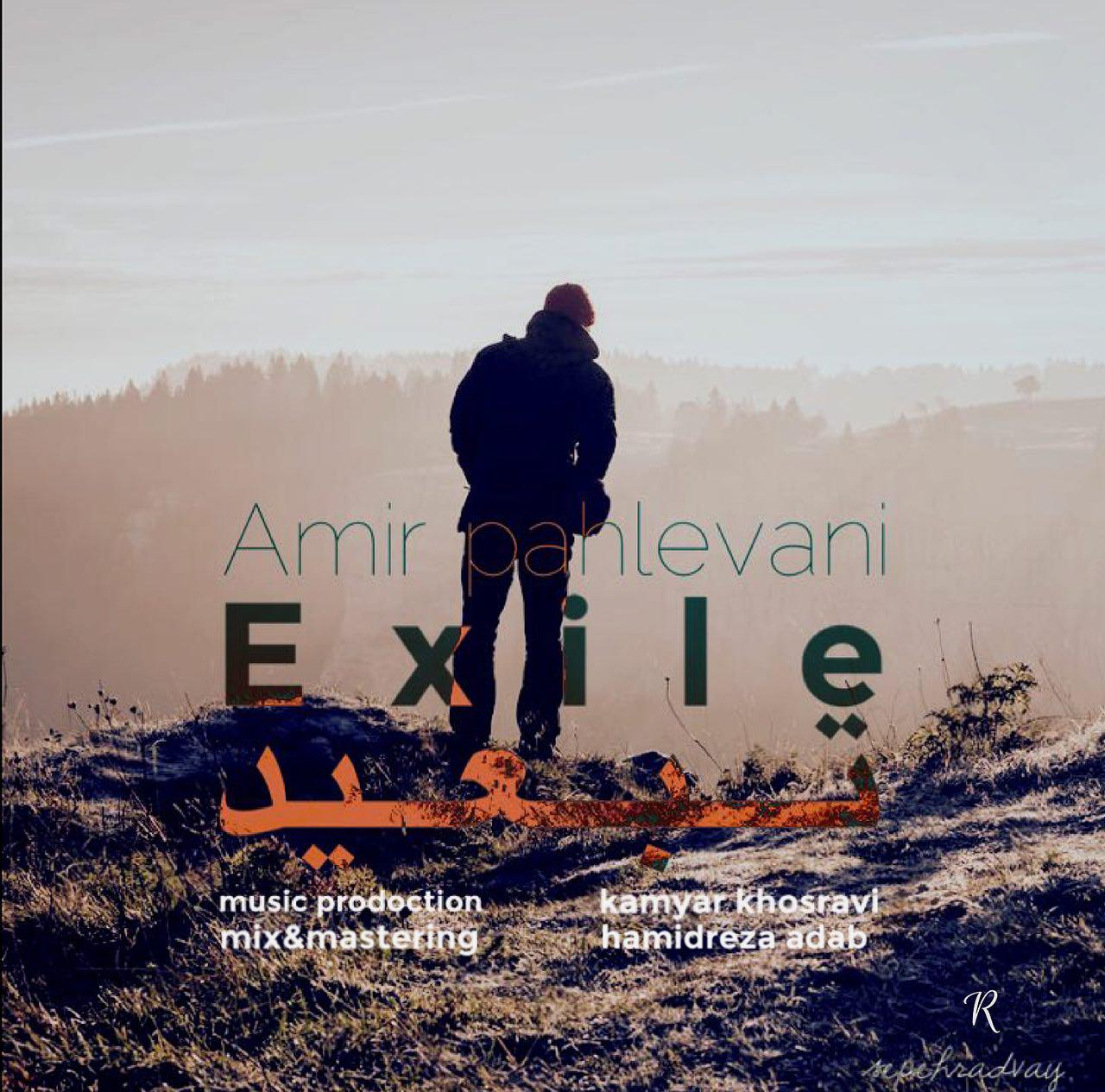 Amir Pahlevani – Tabeid