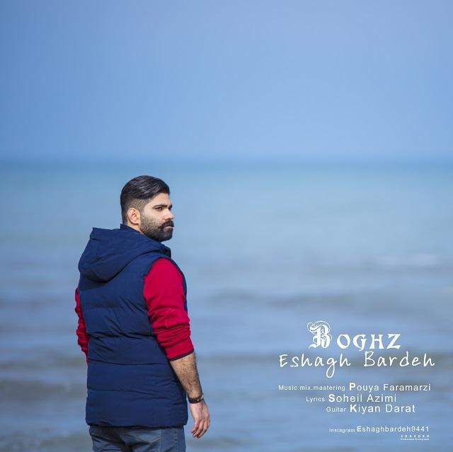 Eshagh Bardeh – Boghz
