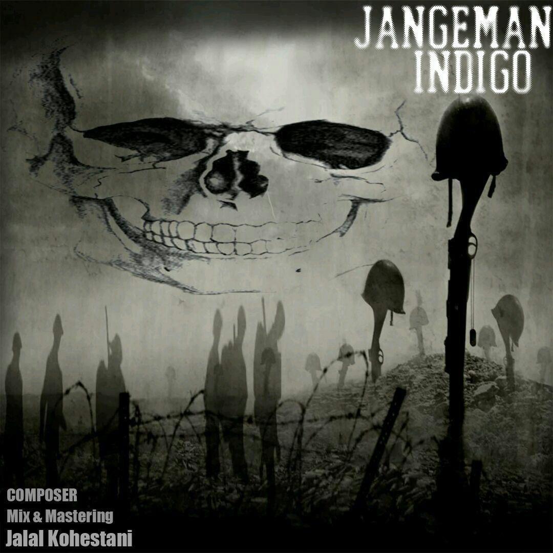 Indigo – Jange Man