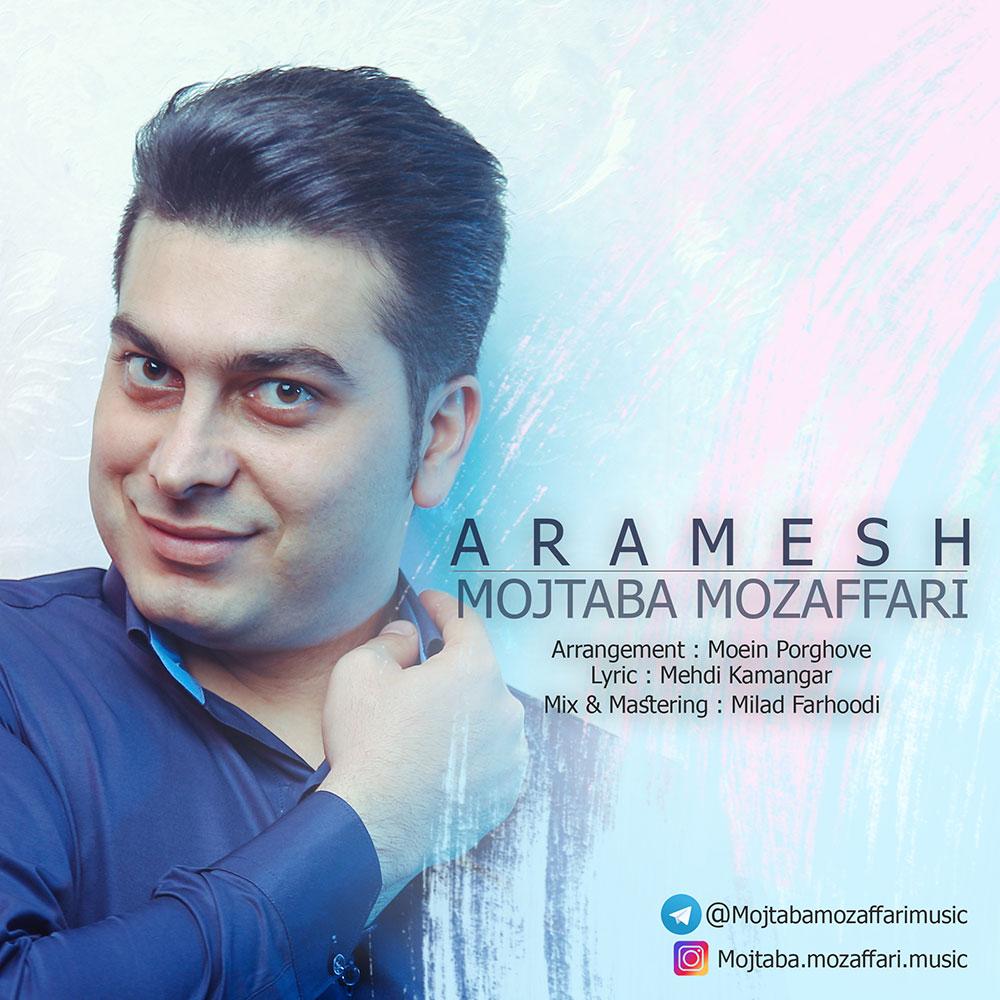 Mojtaba Mozaffari – Aramesh