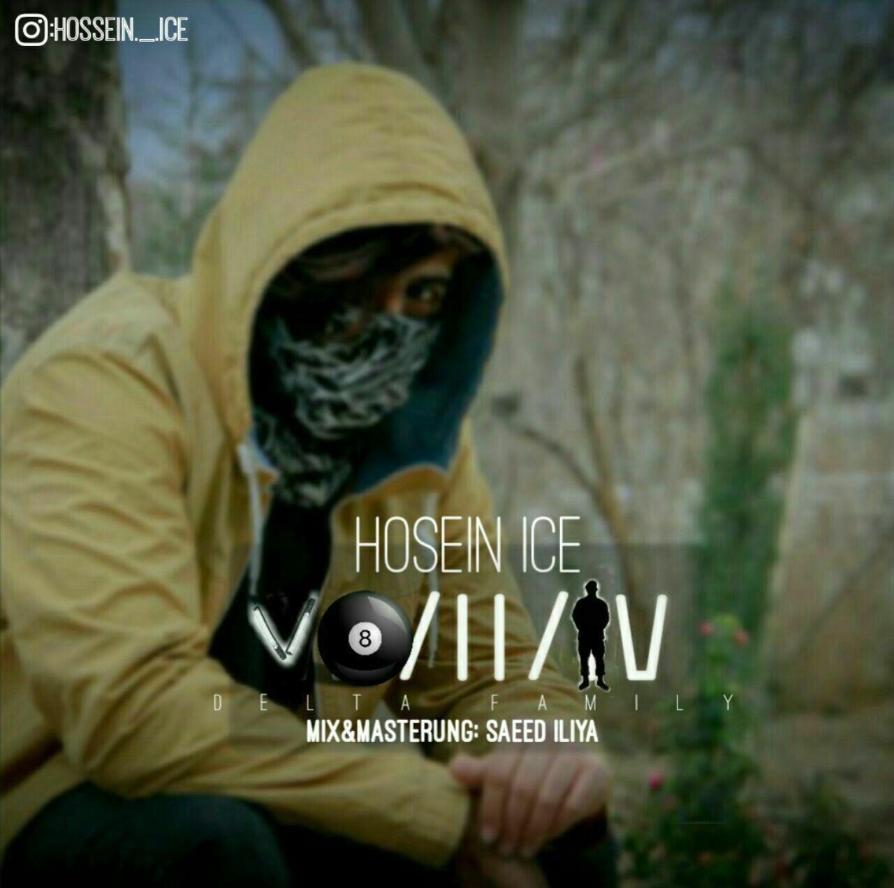 Hosein Ice – 78-11-17