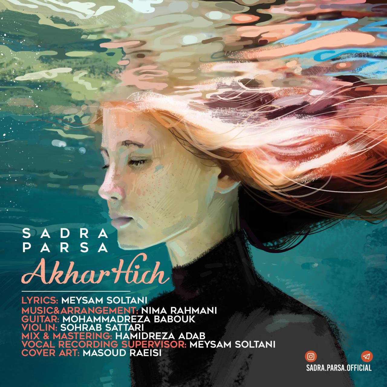 Sadra Parsa – Akhar Hich