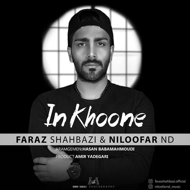 Faraz Shahbazi – In Khoone