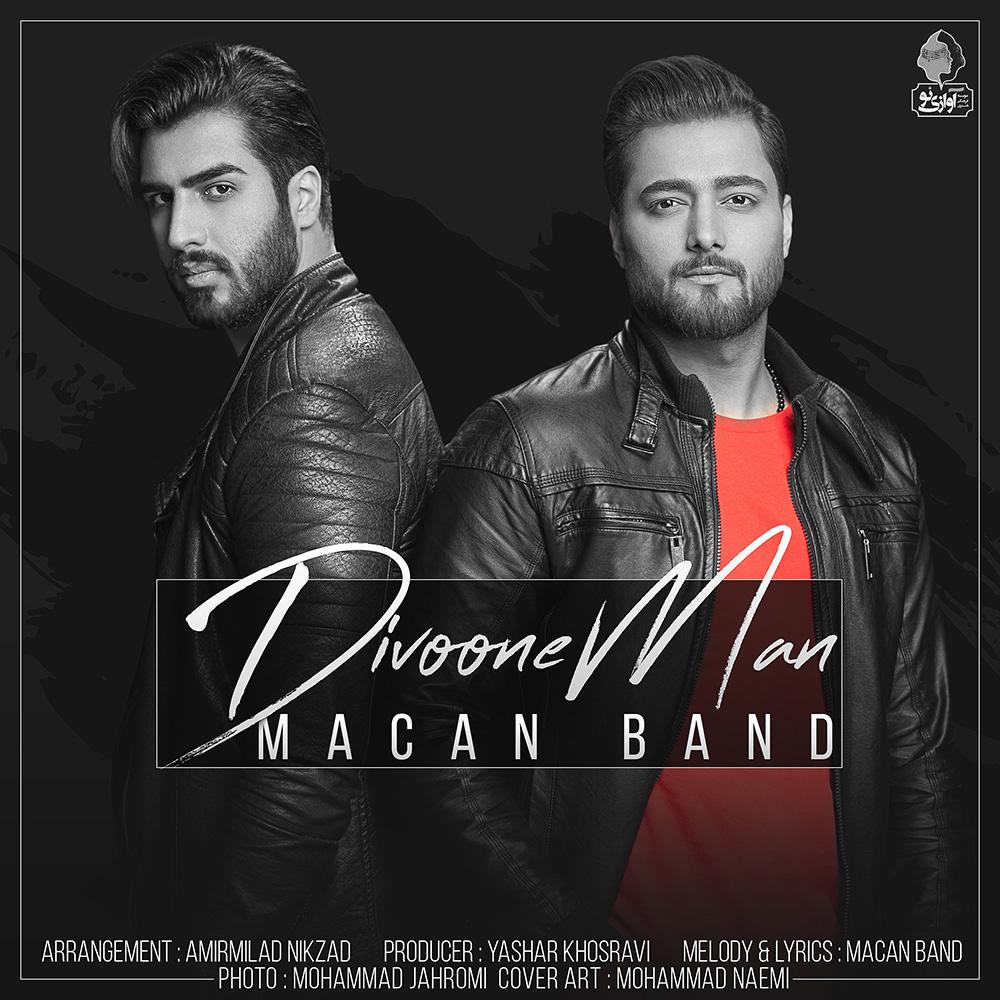 Macan Band - Divoone Man