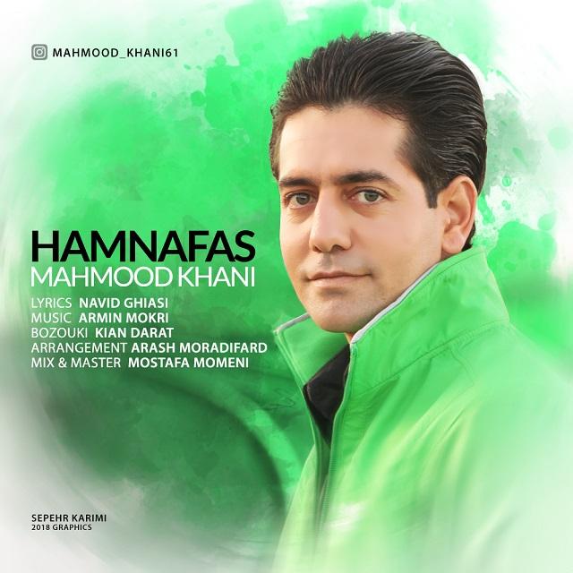 Mahmood Khani – Hamnafas