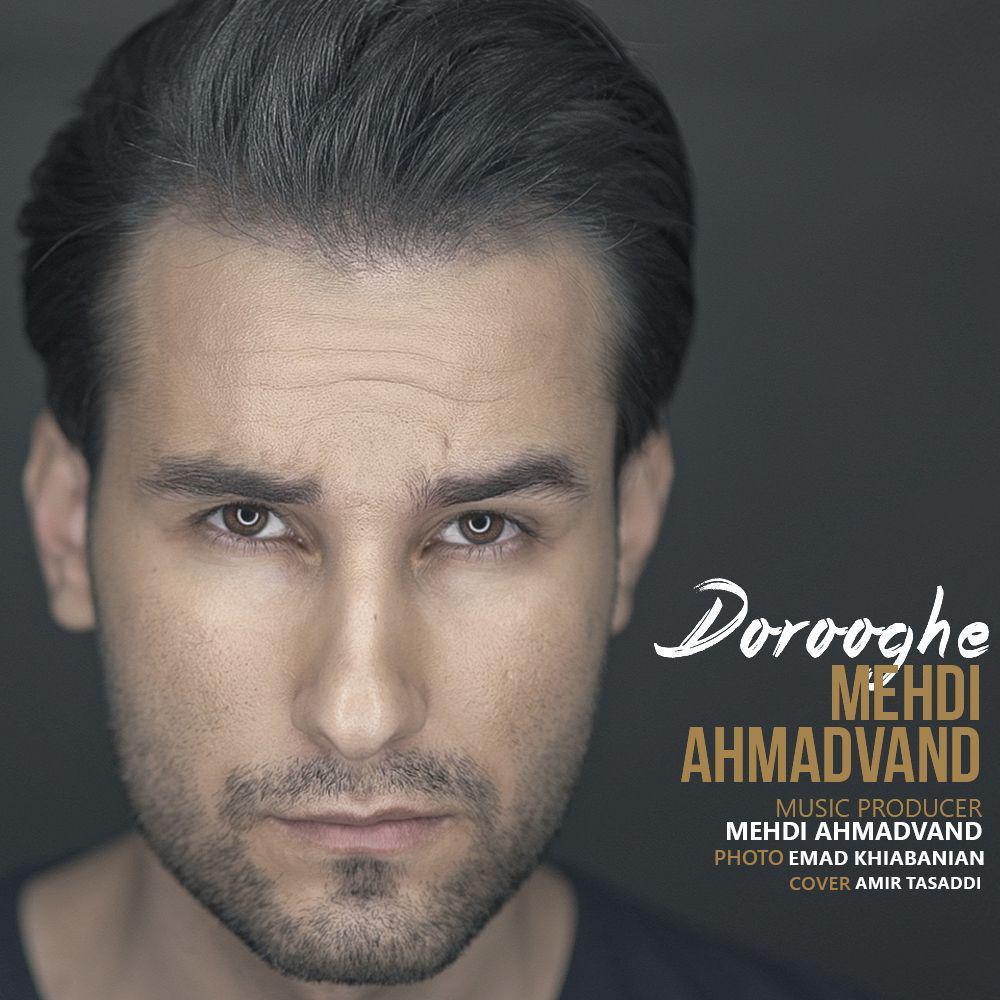 Mehdi Ahmadvand – Dorooghe