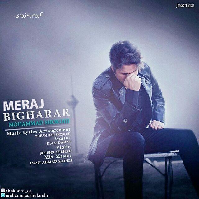 Meraj – Bigharar