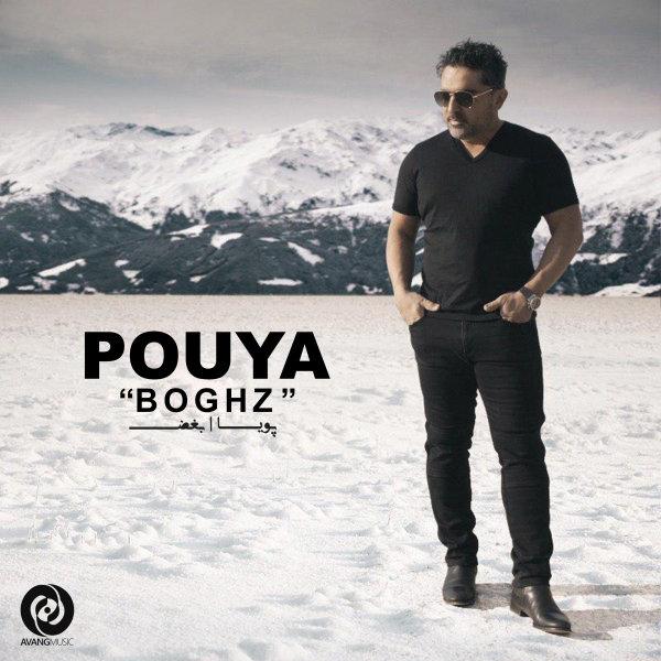 Pouya – Boghz