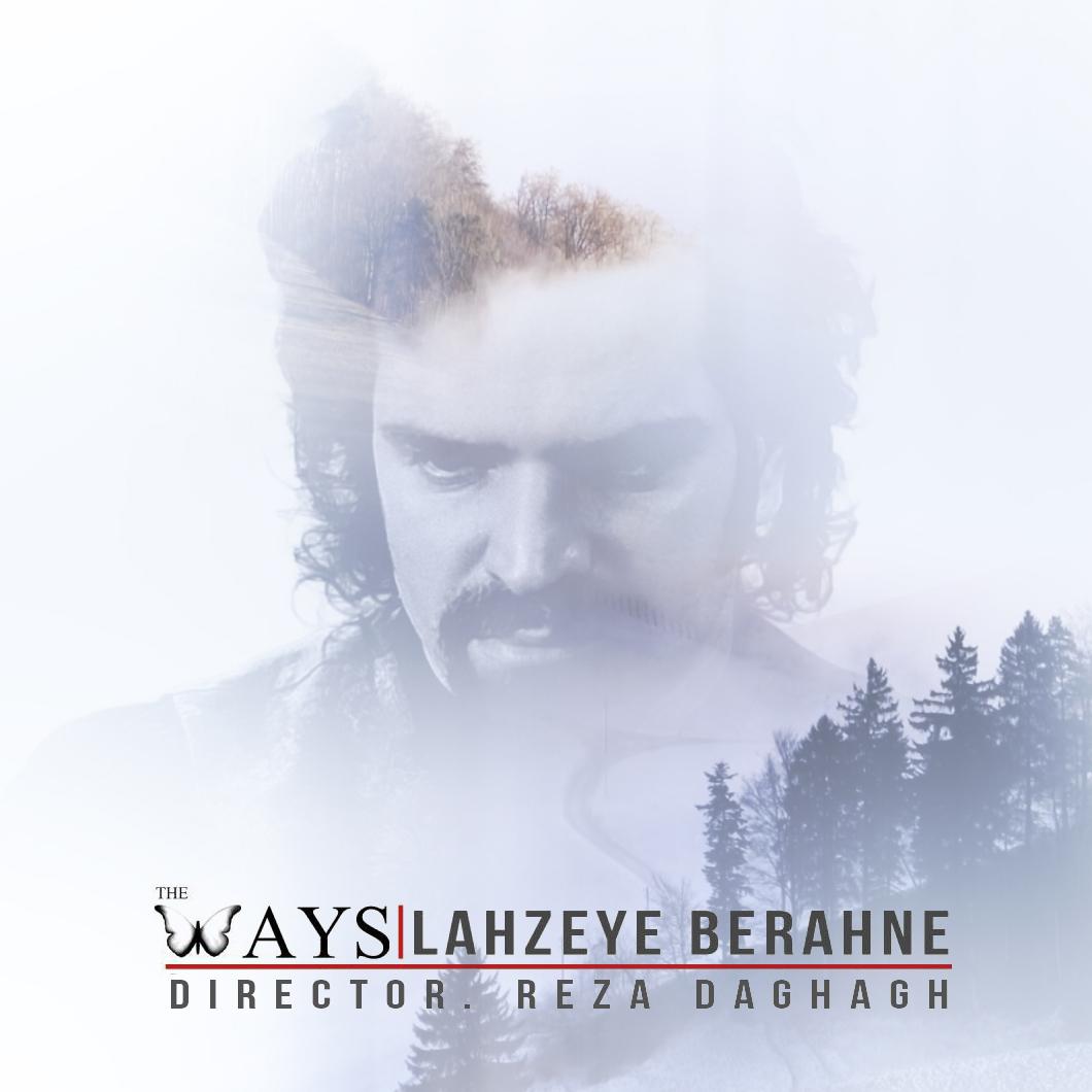 The Ways – Lahzeye Berahne Video