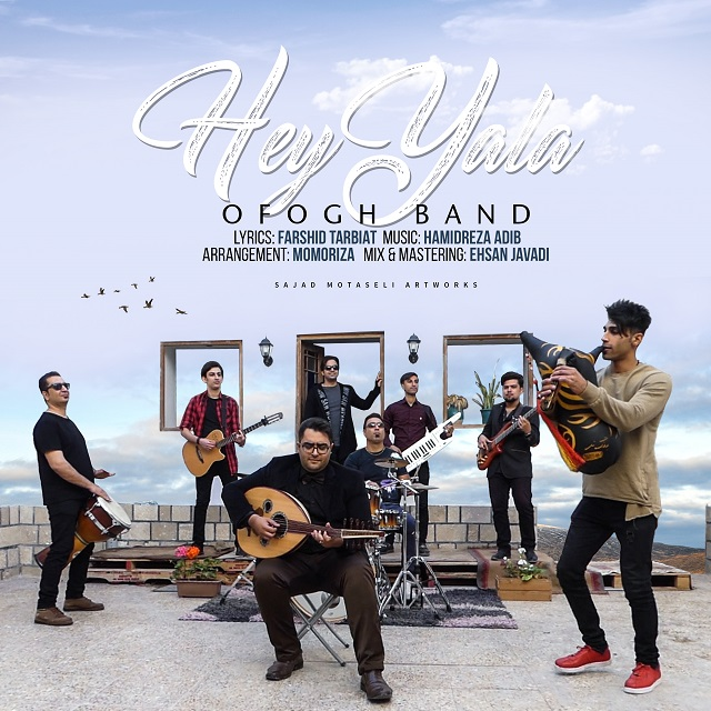 Ofogh Band – Hey Yala