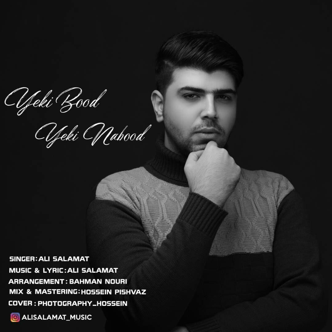 Ali Salamat – Yeki Bood Yeki Nabood