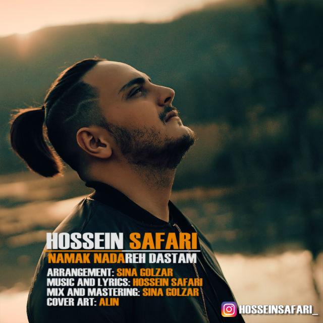 Hossein Safari – Namak Nadareh Dastam