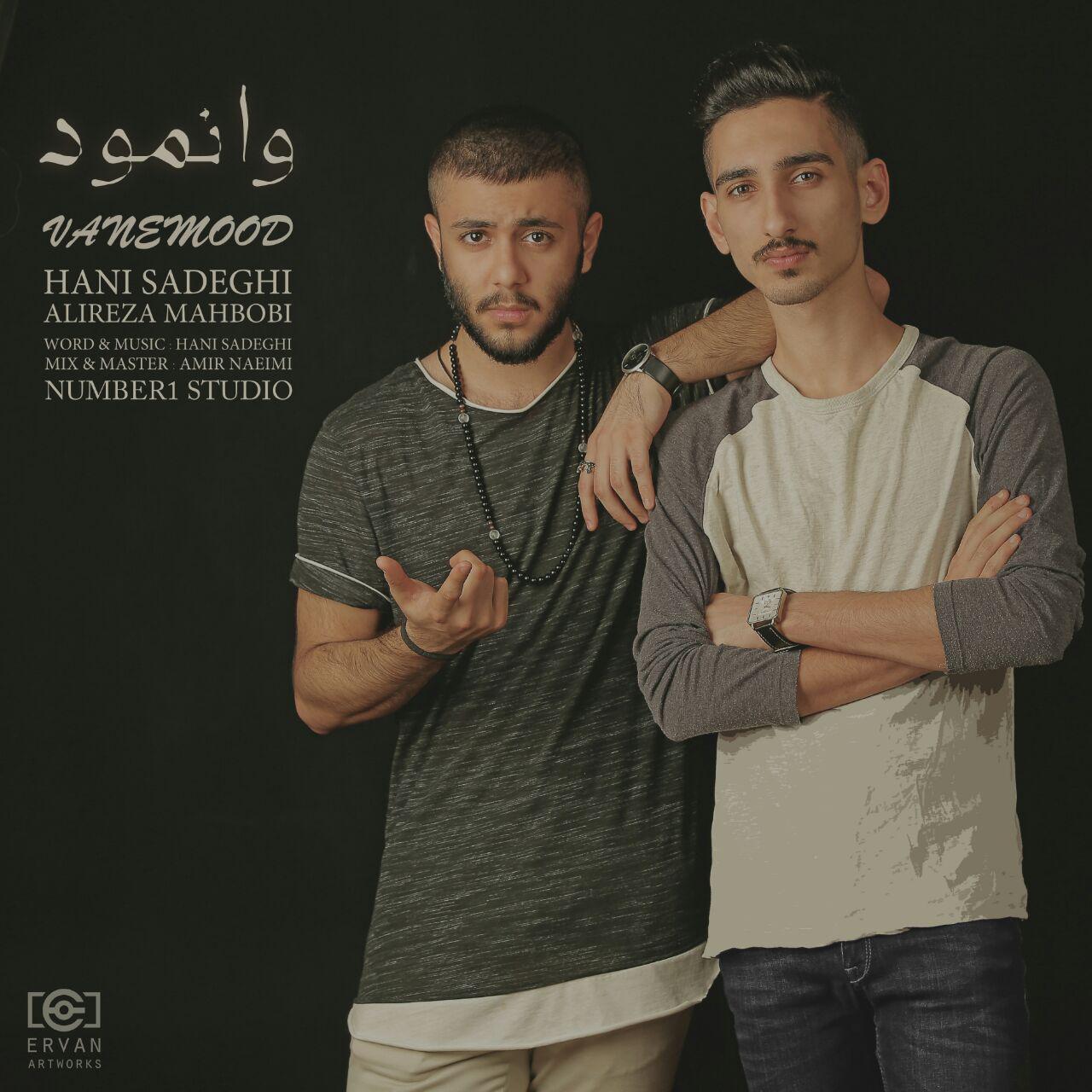 Hani Sadeghi – Vanemood (ft.Alireza Mahbobi)