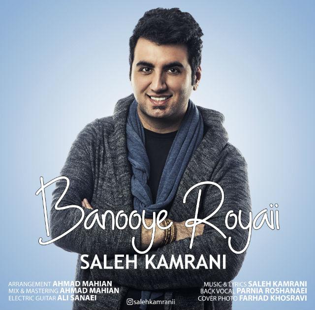 Saleh Kamrani – Banooye Royaii