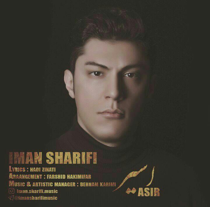 Iman Sharifi – Asir