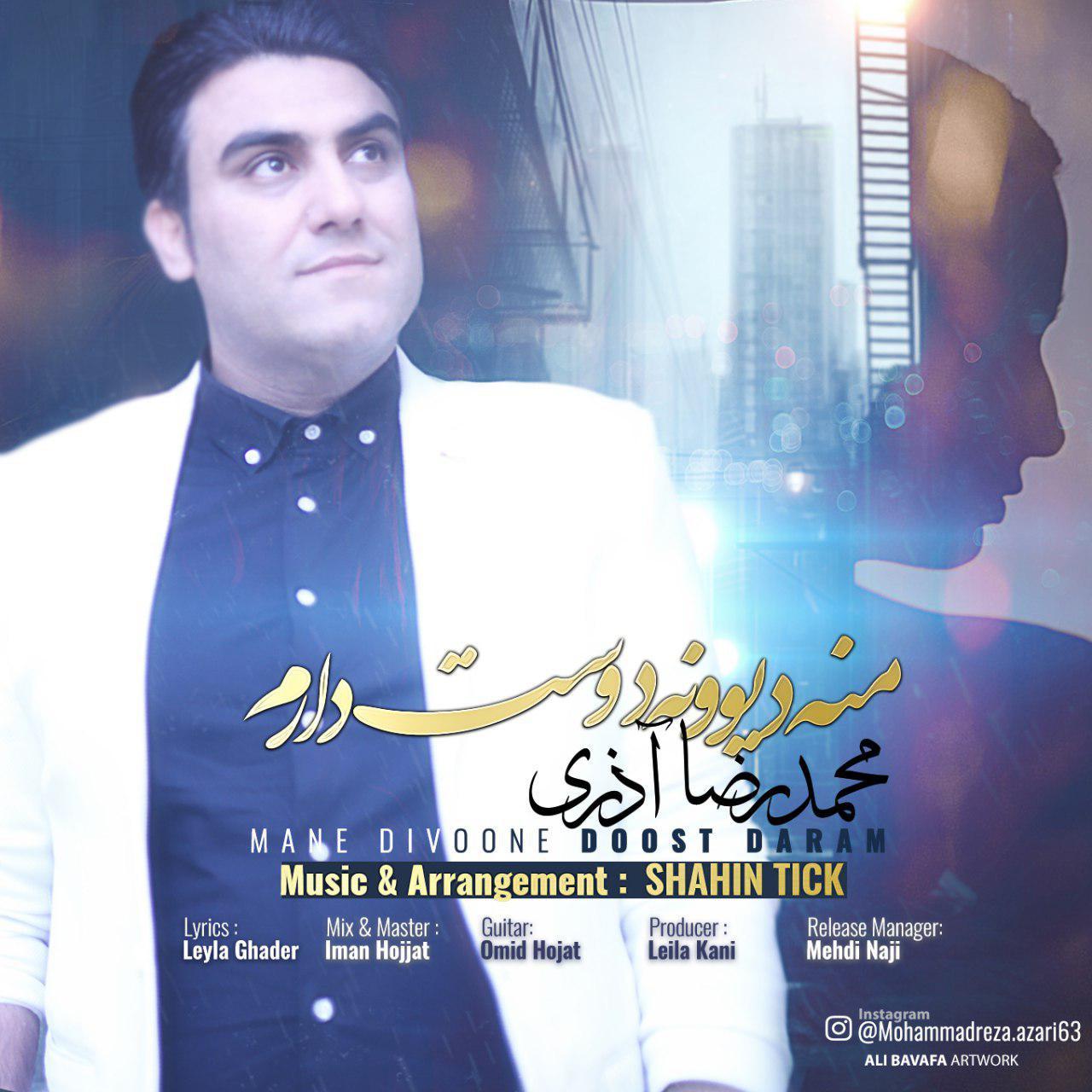 Mohammadreza Azari - Mane Divoone Doost Daram