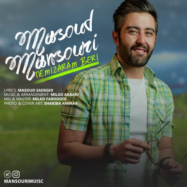 Masoud Mansouri – Nemizaram Beri