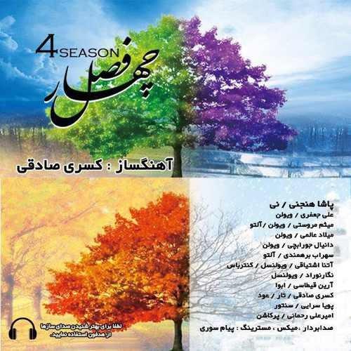 Kasra Sadeghi – 4 Fasl