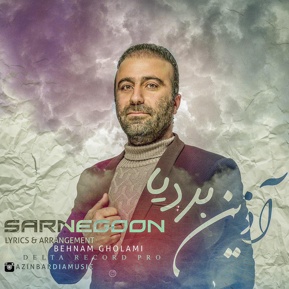 Azin Bardia – Sarnegoon
