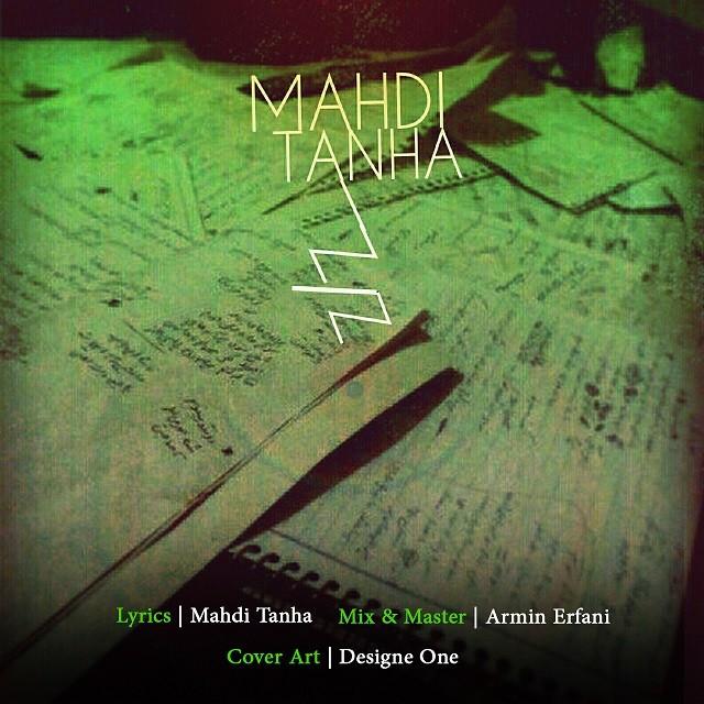 Mehdi Tanha – Liz