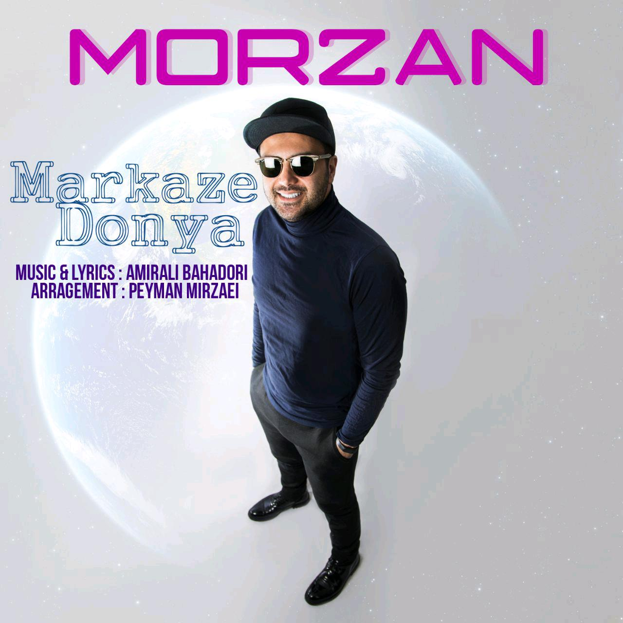 Morzan – Markaze Donya