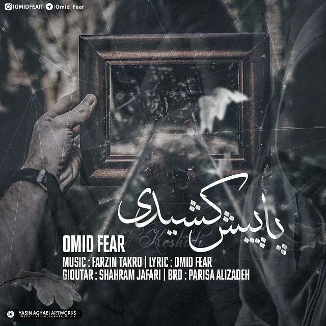 Omid Fear – Pa Pish Keshidi