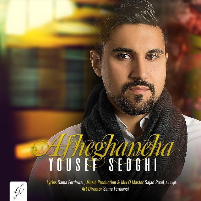 Yousef Sedghi – Asheghaneha