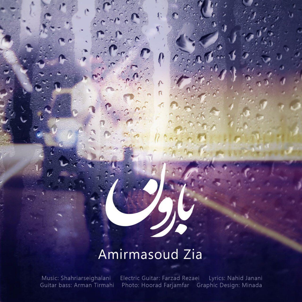 Amirmasoud Zia – Baroon