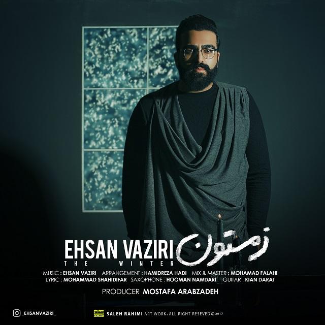 Ehsan Vaziri – Zemestoon