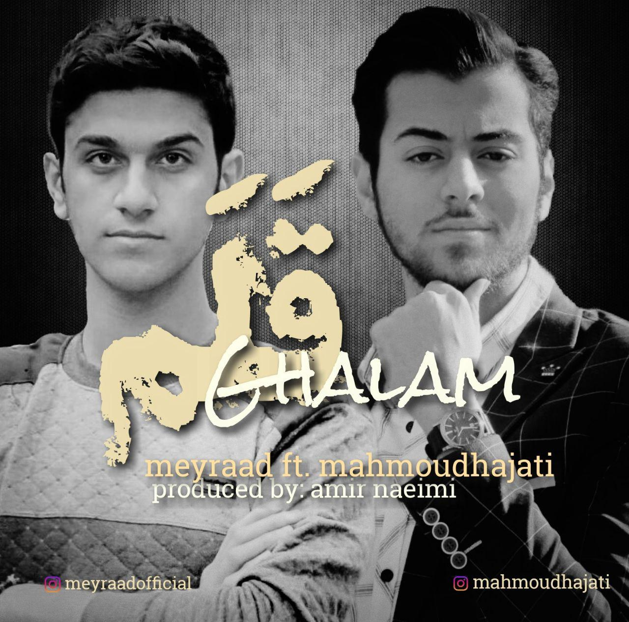Meyraad – Ghalam (Ft. Mahmoud Hajati)