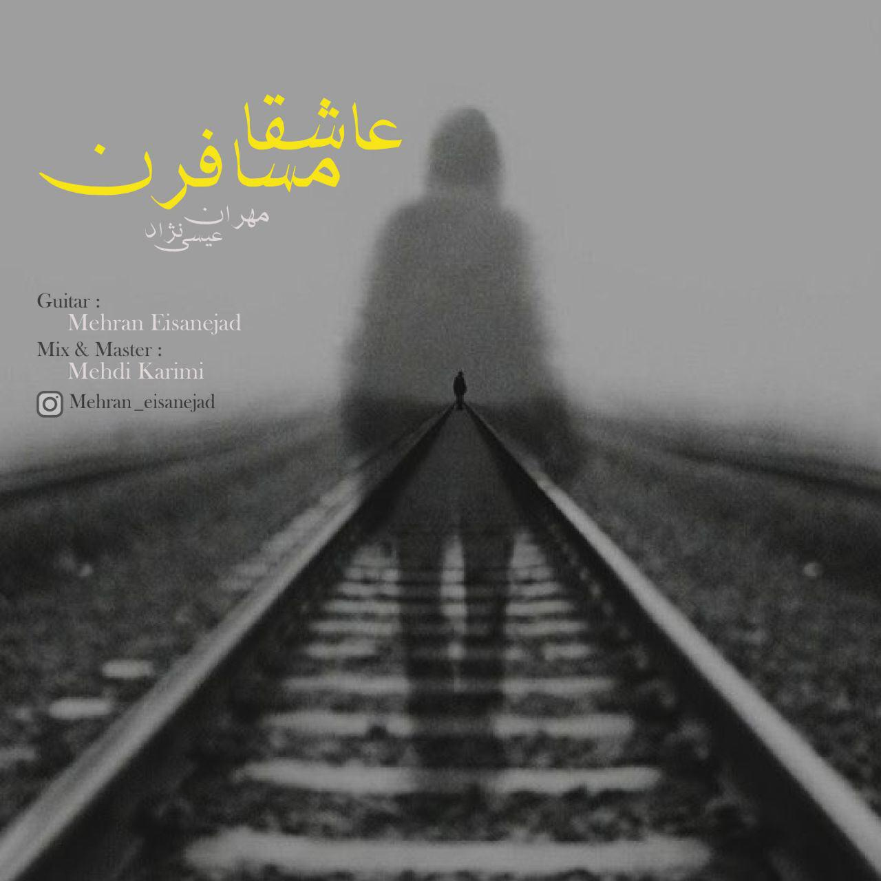 Mehran Eisa Nejad – Ashega Mosaferan