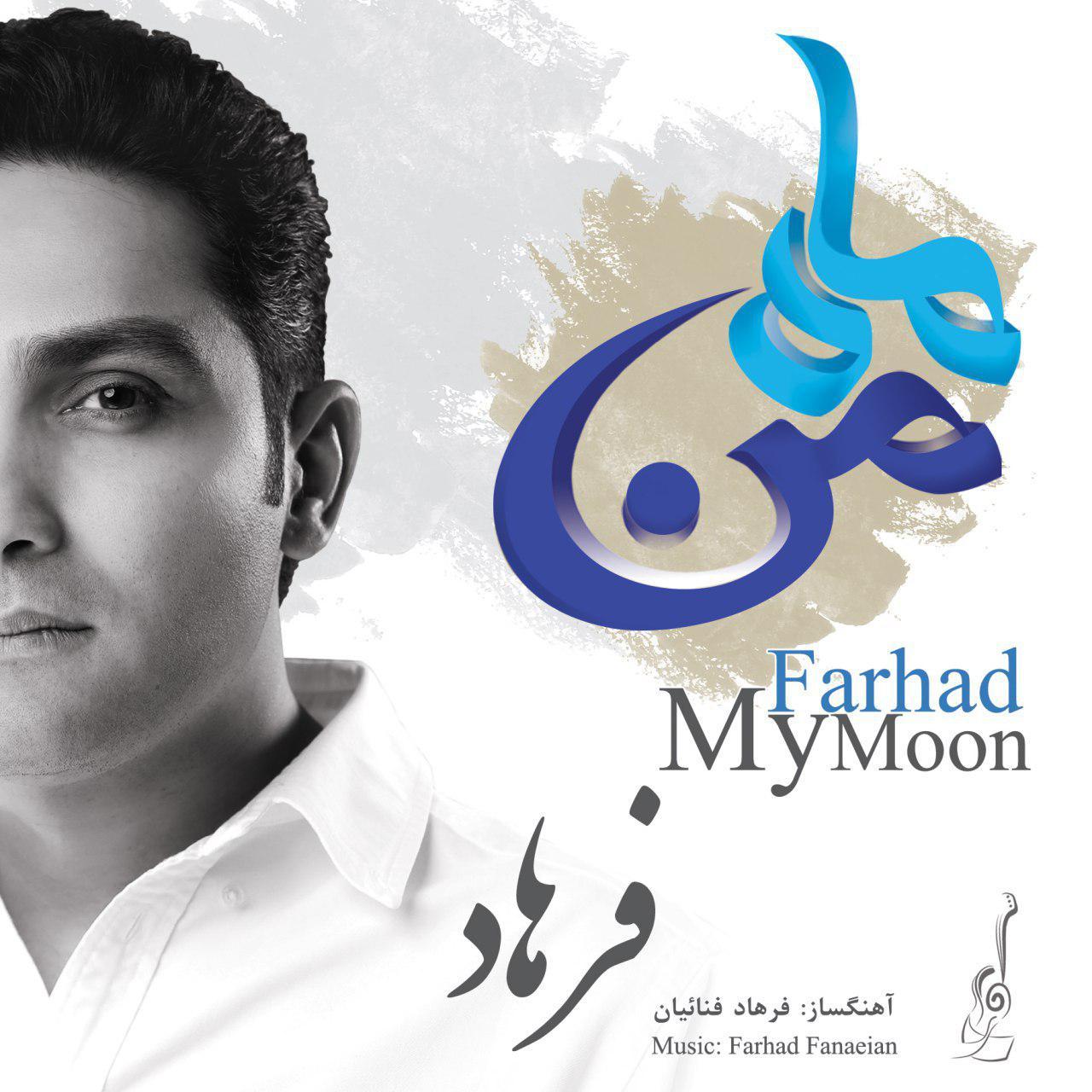Farhad – My Moon