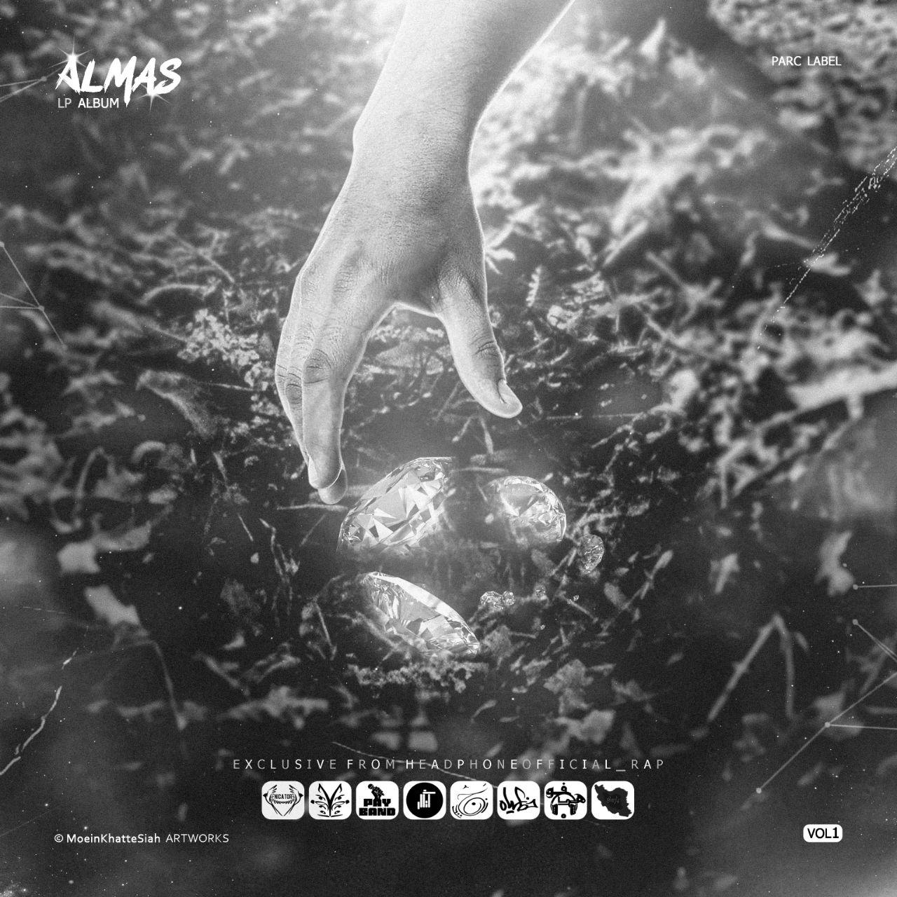 Various Artists – Almas Vol